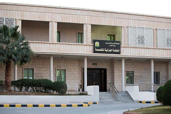 تصویر ادامه محکومیت با اتهامات واهی در عربستان