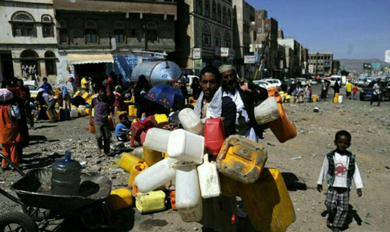 تصویر ۵۵ درصد یمنیها آب آشامیدنی سالم ندارند