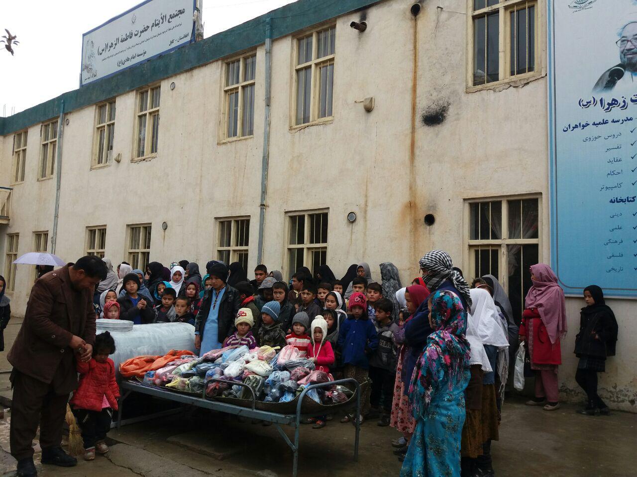 تصویر توزیع کمک های دارالایتام حضرت زهرا علیها سلام در کابل