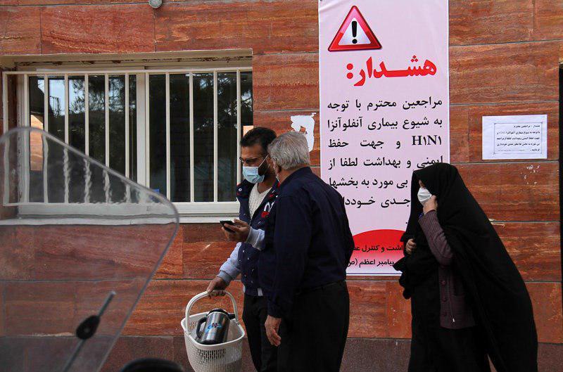 تصویر بستری شدن 4000 بیمار آنفولانزا در ایران