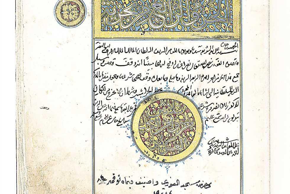 تصویر استرداد دومین بخش از قرآن خطی حراجی لندن به مصر
