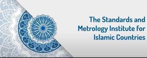 تصویر سازمان همکاری اسلامی، استاندارد گردشگری حلال منتشر ساخت