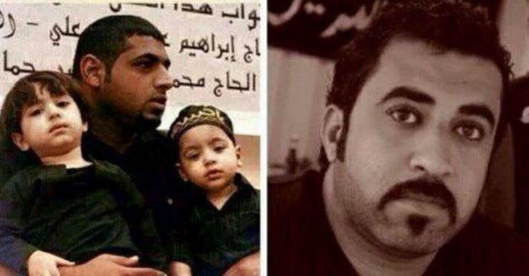 تصویر عفو بین الملل صدور حکم اعدام ۲ جوان شیعه بحرینی را محکوم کرد