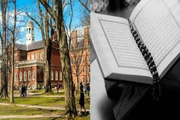 تصویر قرآن برترین کتاب حوزه عدالت دانشگاه «هاروارد» شد