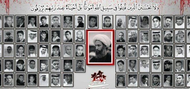 تصویر آل سعود پیکر ۹۷ شهید القطیف را تحویل نداده است