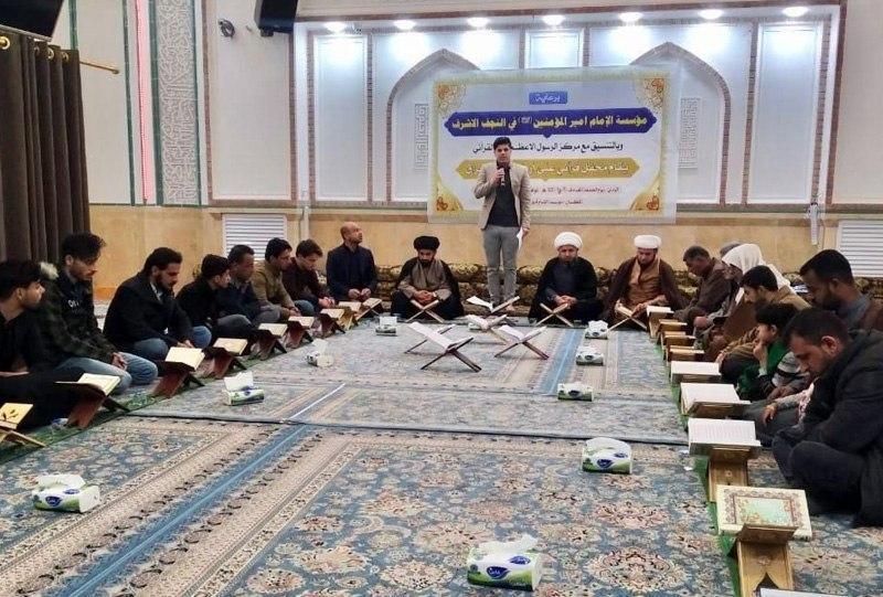 تصویر حضور نماینده دفتر مرجعیت شیعه در مراسم یادبود شهدای عراقی