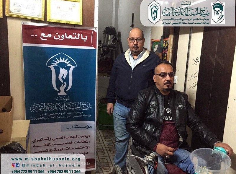 تصویر کمک مالی مؤسسه مصباح الحسین علیه السلام به خانواده های نیازمند عراقی