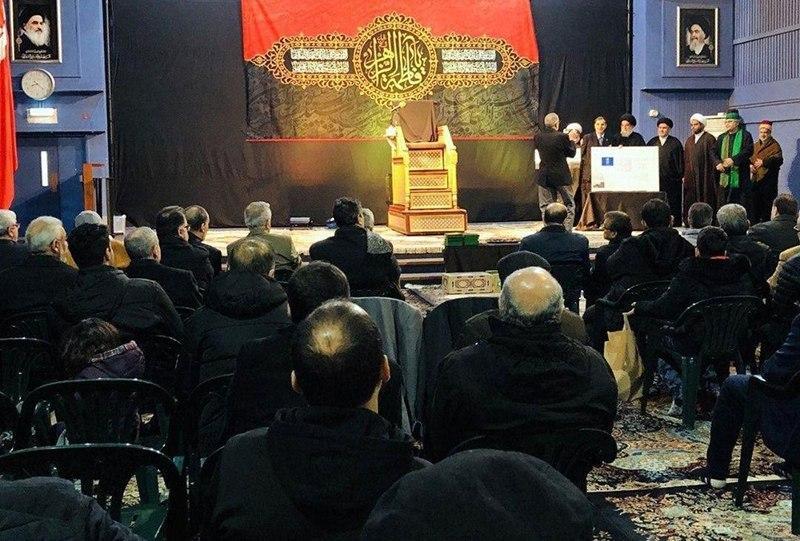 تصویر صلح جهانی سازمان ملل به نماینده آیت الله العظمی شیرازی در لندن لوح سپاس اهدا کرد
