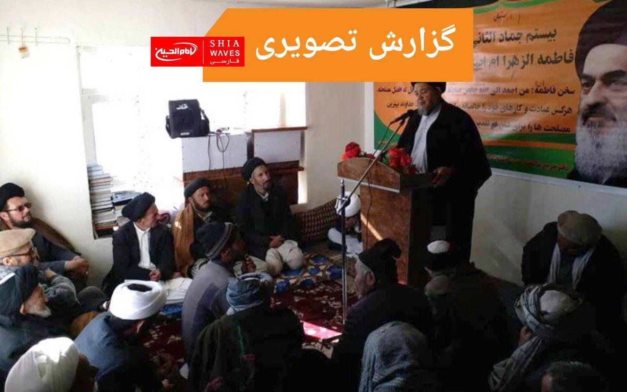 Photo of تجلیل از مبلغان فاطمی از سوی دفتر مرجعیت شیعه در بامیان افغانستان