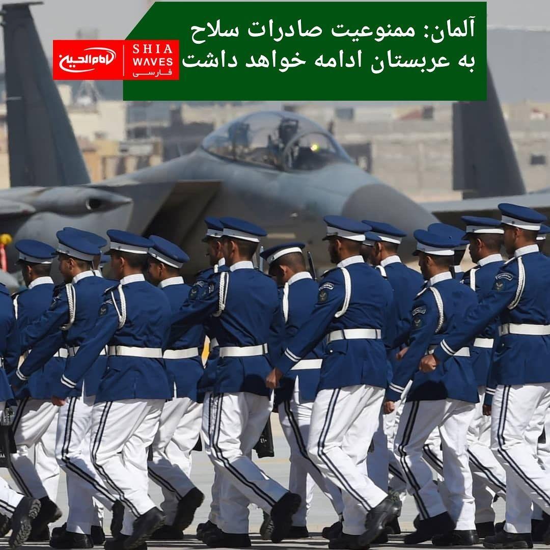 تصویر آلمان: ممنوعیت صادرات سلاح به عربستان ادامه خواهد داشت