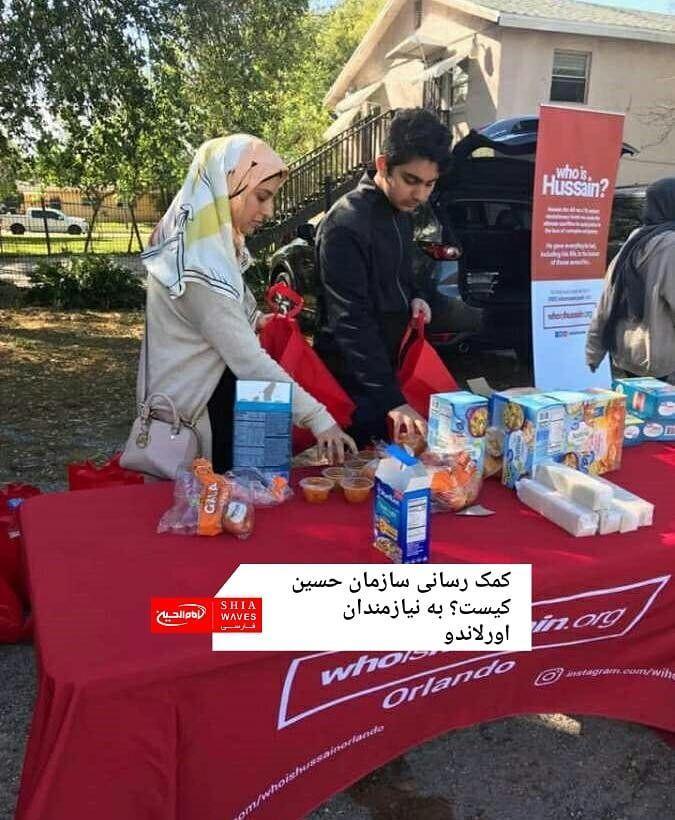 تصویر کمک رسانی سازمان حسین کیست؟ به نیازمندان اورلاندو