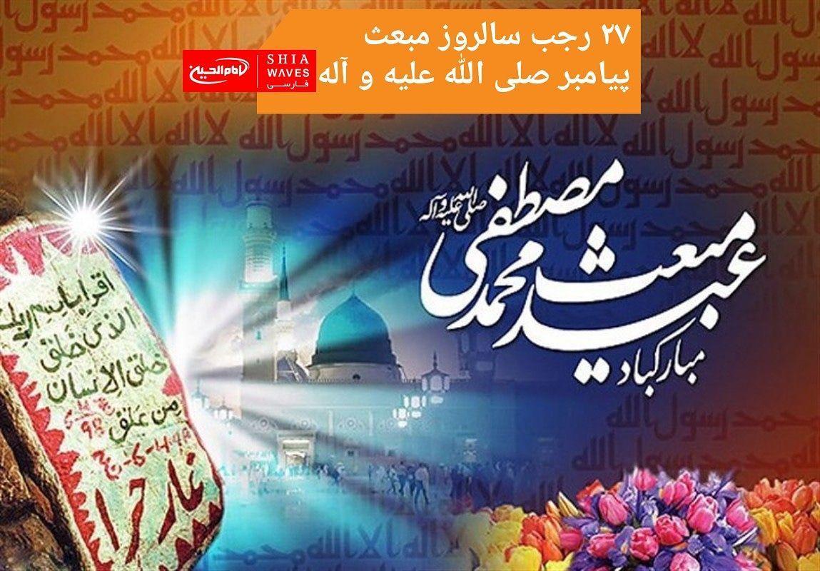 تصویر فرکانس جدید شبکه امام حسین علیه السلام در ماهواره یاهست