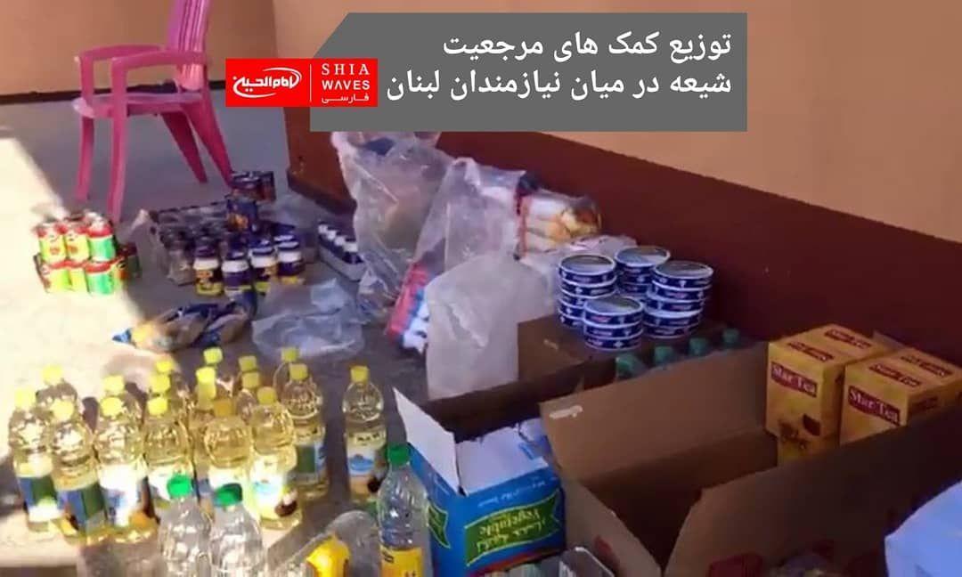 Photo of توزیع کمک های مرجعیت شیعه در میان نیازمندان لبنان