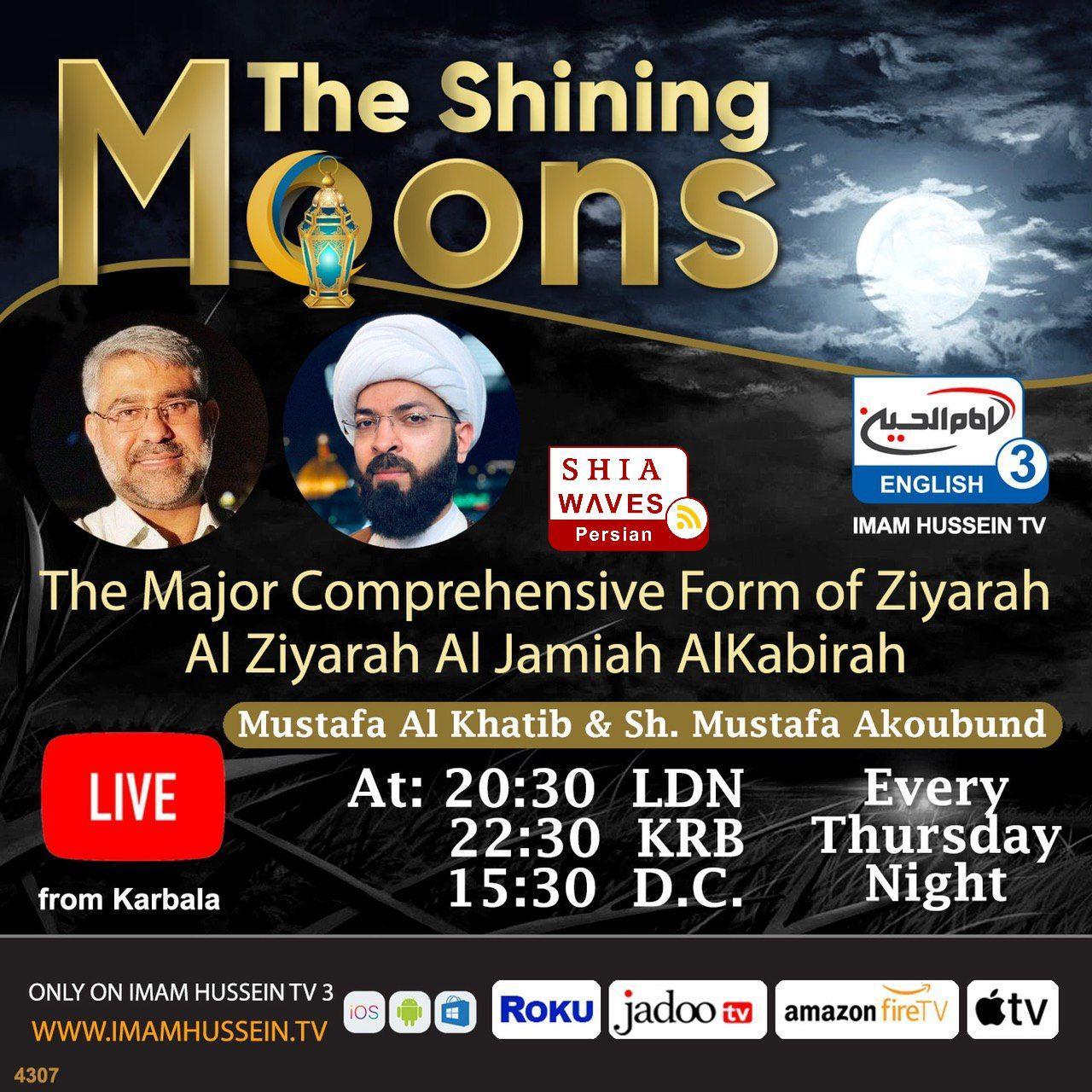 تصویر پخش زنده برنامه The Shininig Moons از شبكه امام حسين ٣