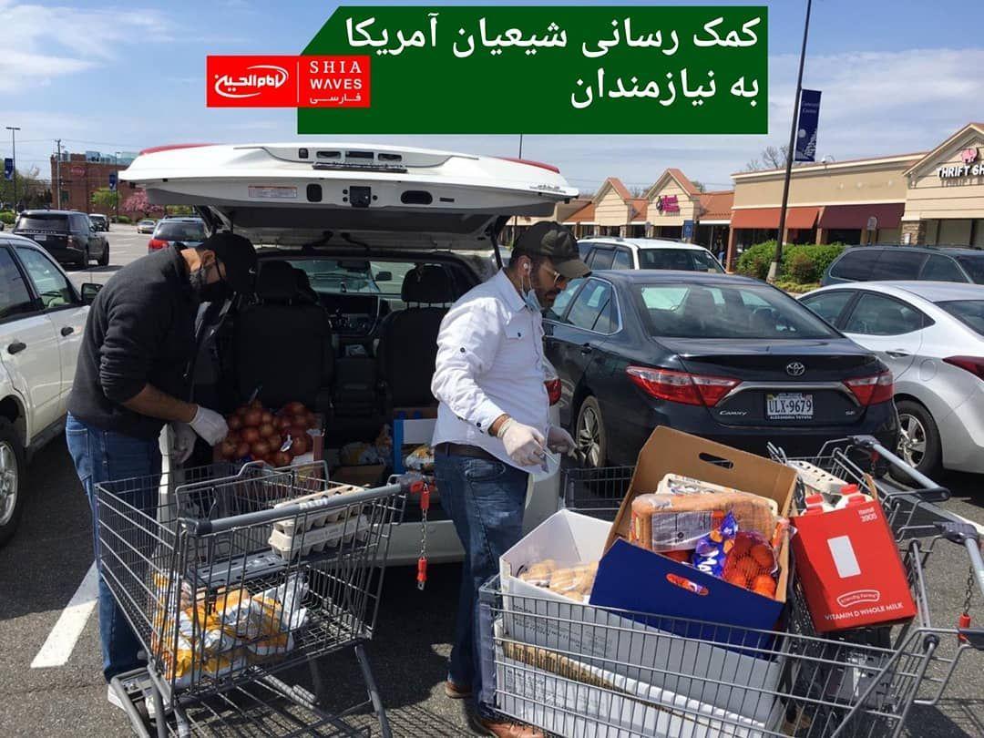 تصویر کمک رسانی شیعیان آمریکا به نیازمندان