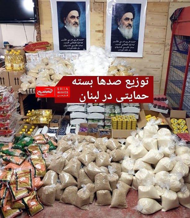 تصویر توزیع صدها بسته حمایتی در لبنان