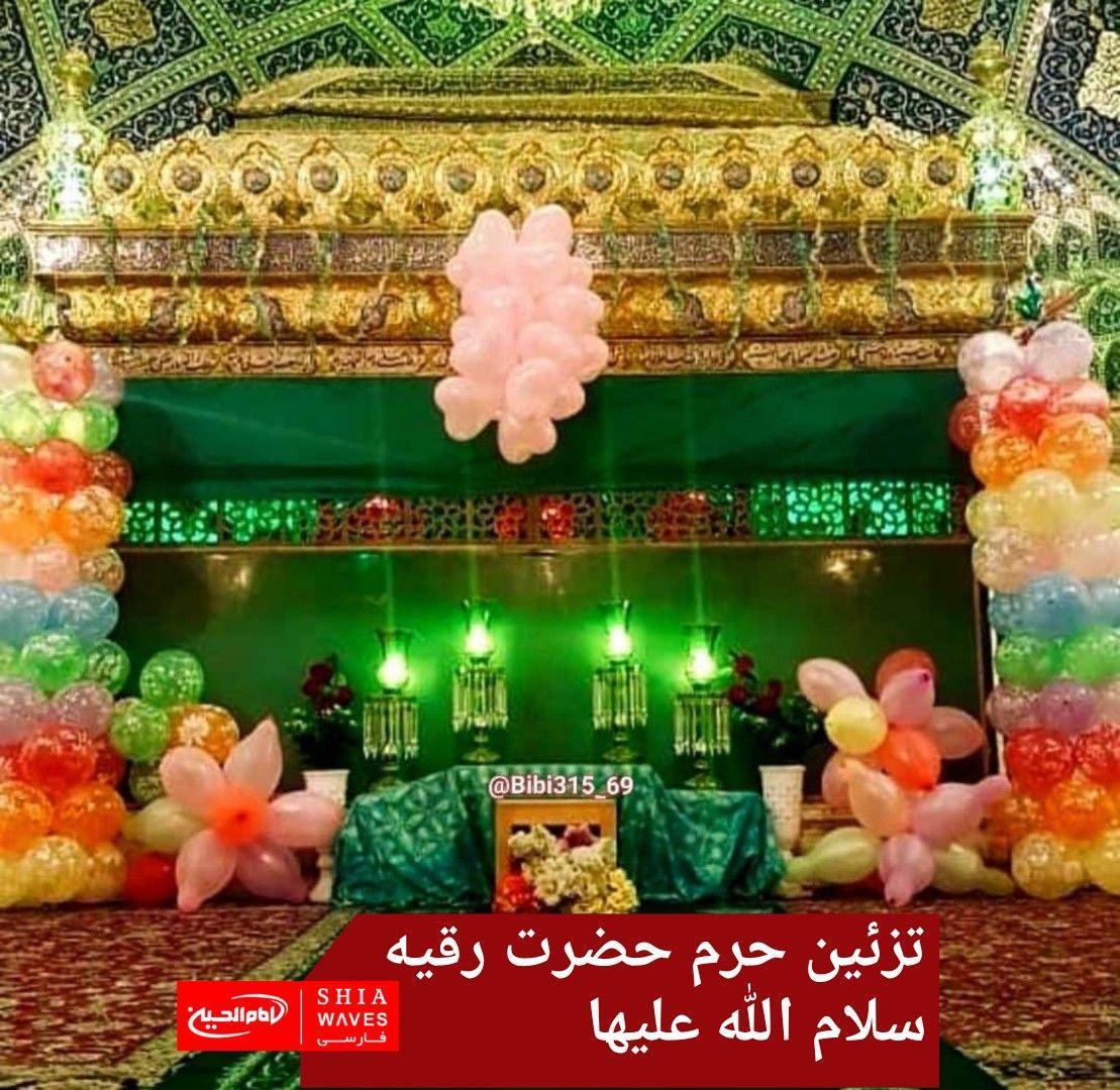 تصویر تزئین حرم حضرت رقیه سلام الله علیها