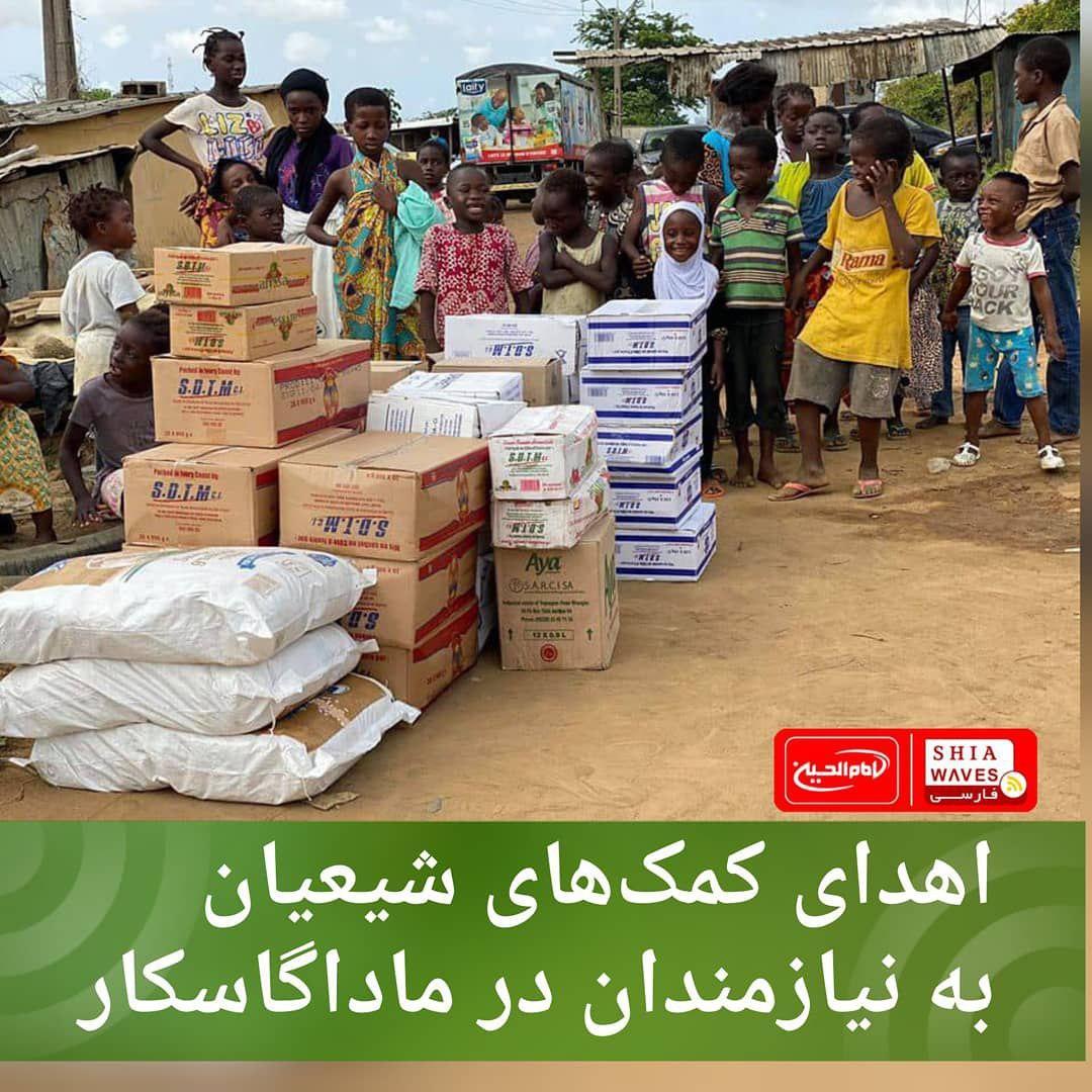 تصویر اهدای کمکهای شیعیان به نیازمندان در ماداگاسکار