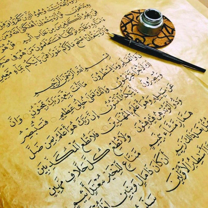 تصویر کتابت قرآن کریم توسط خوشنویسان الشرقیه عربستان