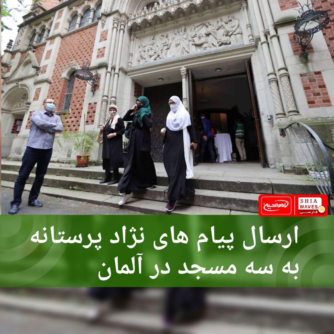 تصویر ارسال پیام های نژادپرستانه به سه مسجد در آلمان