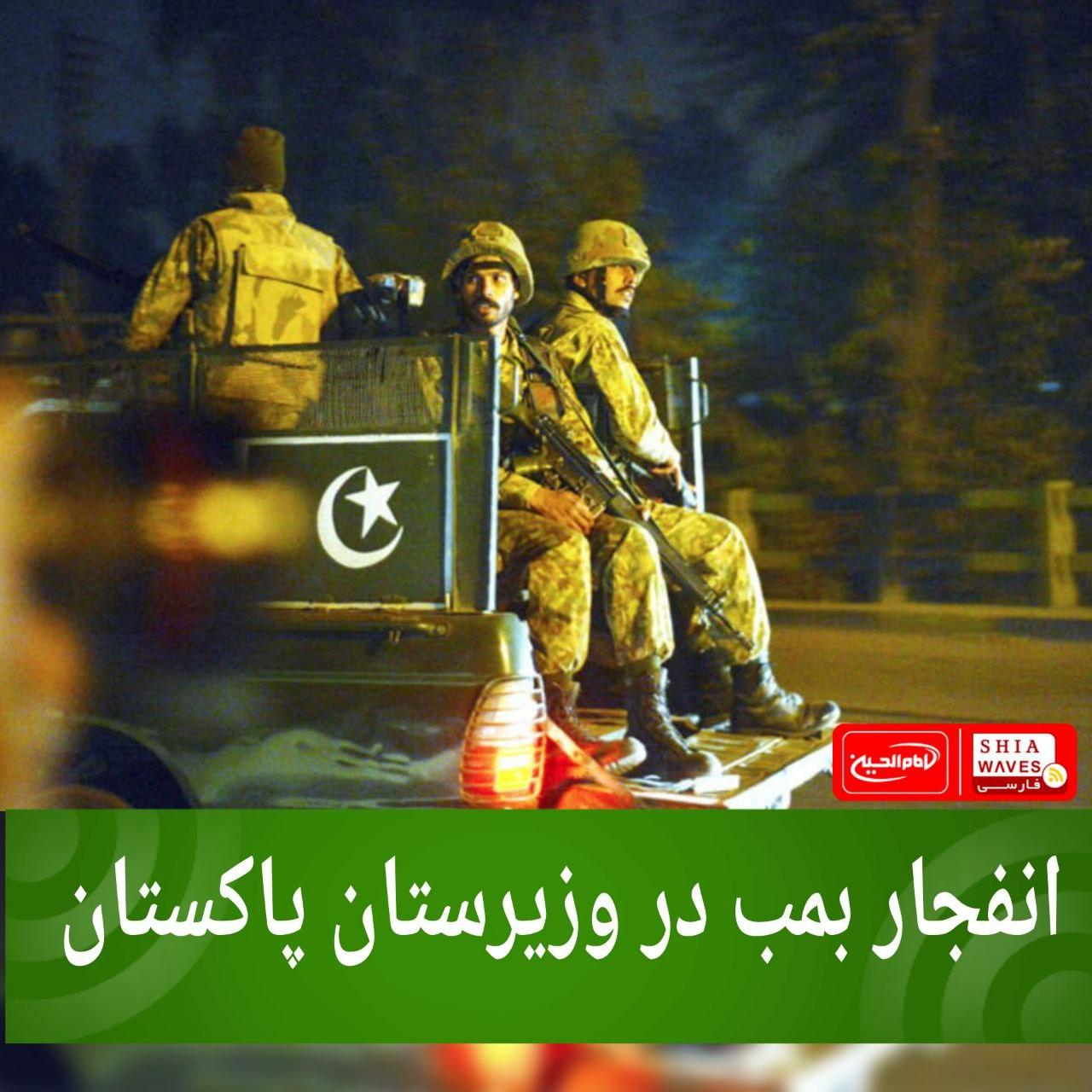 تصویر انفجار بمب در وزیرستان پاکستان