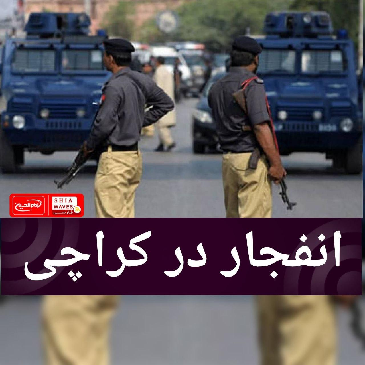 تصویر انفجار در کراچی