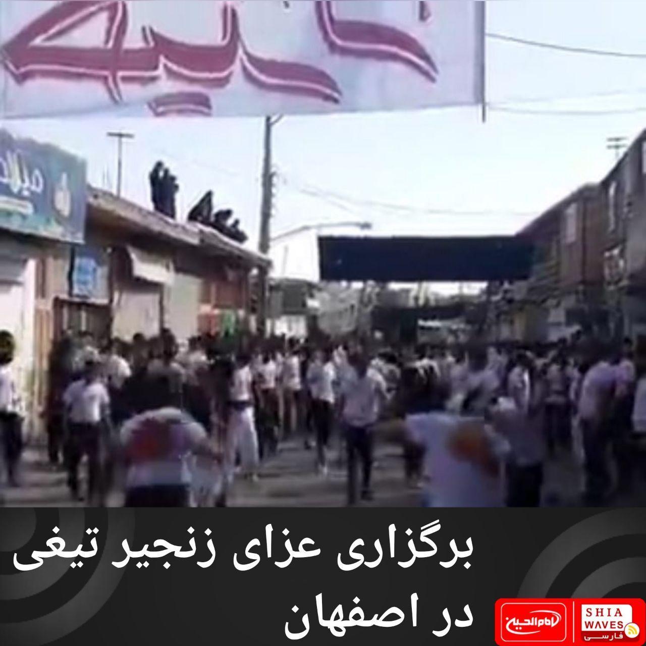 تصویر برگزاری عزای زنجیر تیغی در اصفهان