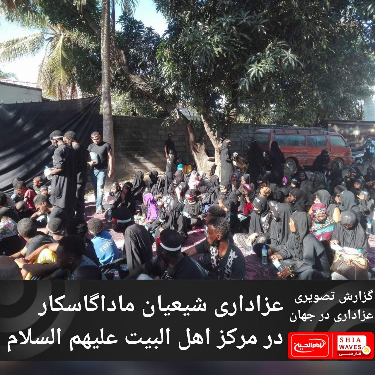 Photo of گزارش تصویری