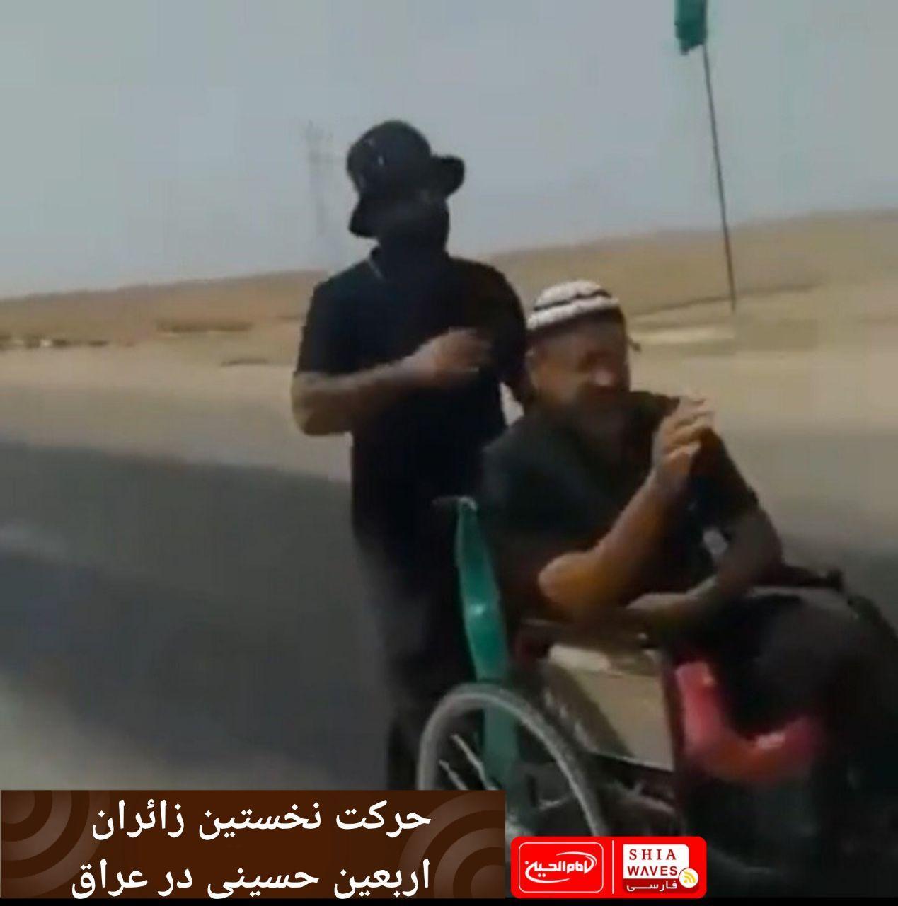تصویر حرکت نخستین زائران اربعین حسینی در عراق