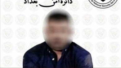 تصویر بازداشت سرکرده داعش و خنثی کردن عملیات تروریستی ضد زائران اربعین حسینی