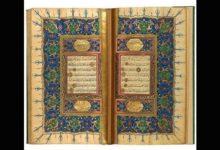 تصویر سه نسخه قدیمی قرآن در کتابخانه آمریکایی
