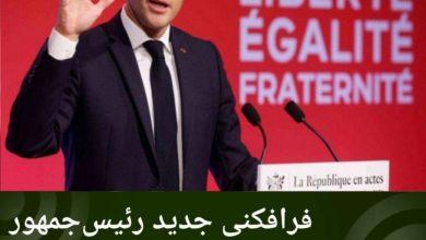 تصویر فرافکنی جدید رئیسجمهور فرانسه علیه اسلام