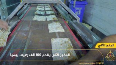 تصویر پخت روزانه 100هزار نان توسط مرکز روابط عمومی دفتر مرجعیت شیعه در کربلا