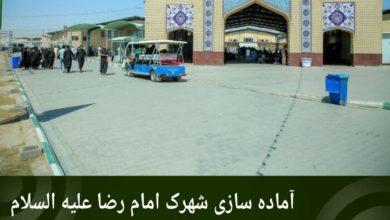 تصویر آماده سازی شهرک امام رضا علیه السلام برای خدمت به زائران اربعین