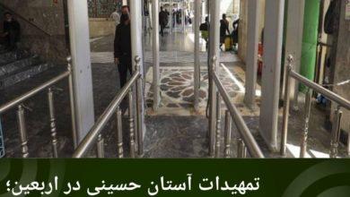 تصویر تمهیدات آستان حسینی در اربعین؛ نصب درگاههای تشخیص کرونا