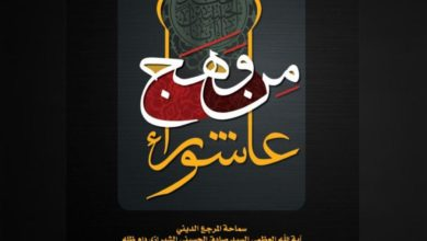 تصویر چاپ دو اثر ارزشمند از آیت الله العظمی شیرازی در کربلا
