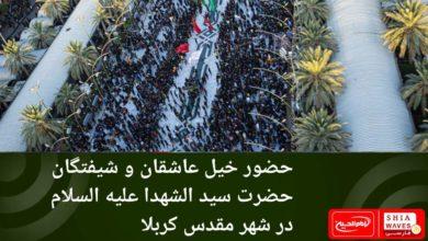 تصویر حضور خیل عاشتقان و شیفتگان حضرت سید الشهدا علیه السلام در شهر مقدس کربلا