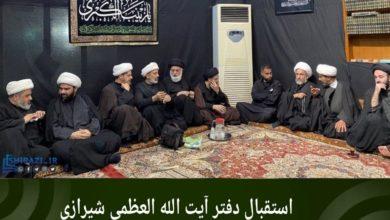 Photo of استقبال دفتر آیت الله العظمی شیرازی از زائران اربعین حسینی 1442 در کربلای معلی