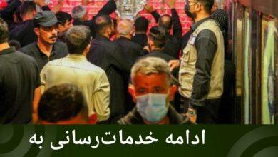 تصویر ادامه خدماترسانی به زائران اربعین در نجف