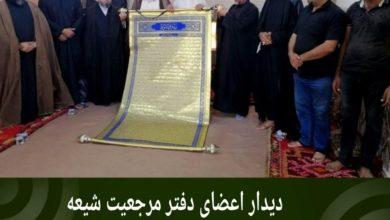 تصویر دیدار اعضای دفتر مرجعیت شیعه در نجف با تعدادی از شخصیت های دیوانیه