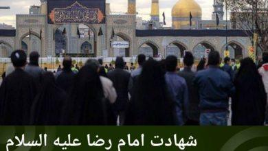 تصویر حضور میلیونی زائران و عزاداران در شهر مقدس نجف