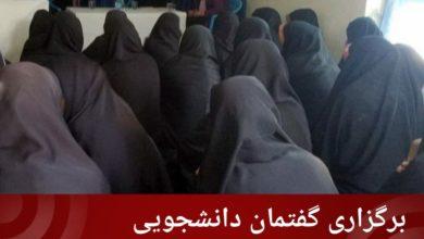 تصویر برگزاری گفتمان دانشجویی با موضوع «چرا طلبه شویم؟» در کابل