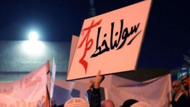 تصویر اعتراض مردم مصر به اهانت یک مسیحی به پیامبر (صلی الله علیه و آله و سلم)