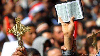تصویر محکومیت توهین به پیامبر اسلام توسط مسیحیان مصر