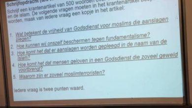 """تصویر ابراز تاسف مدرسه هلندی از توصیف اسلام به """"دین خشونت"""""""