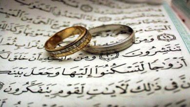 تصویر لزوم تأسیس یک مؤسسه بین المللی شیعی در زمینه ازدواج