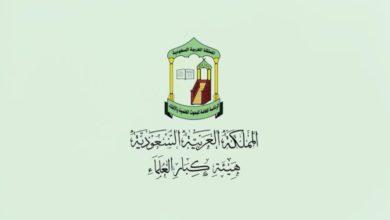 تصویر کمیته علمای عربستان: اخوان المسلمین یک گروه تروریستی است!