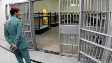تصویر زندانیان شیعیان در امارات باید آزاد شوند