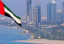 تصویر آیا امارات صدور ویزا برای شیعیان را متوقف کرده است؟!