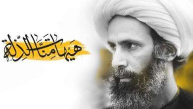 تصویر اعدام های دسته جمعی ربیع الأول؛ سالگرد اعدام شهید آیت الله نمر توسط آل سعود